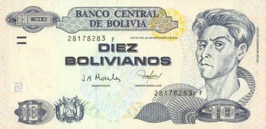 Купюра в 10 боливиано. Лицевая сторона