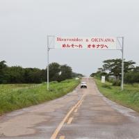 Japanese in Bolivia *** Colonia OKINAWA Uno / Dos / Tres